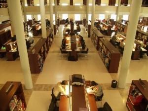 Biblioteca González Garcés