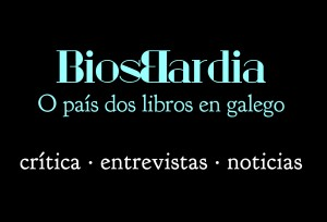 biosbardia-2